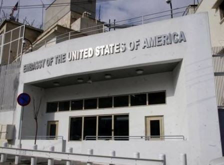 US warns Americans not to travel to 'high risk' states in Nigeria