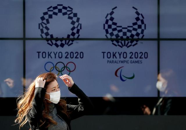 Tokyo to declare state of emergency during Olympics due to surge in Coronavirus cases